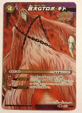 Toriko Miracle Battle Carddass TR02-30 SR