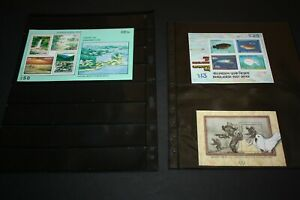 Bangladesh LOT OF 3 SOUVENIR SHEETS FISH RANGAMATI YEAR OF PEACE  MNH