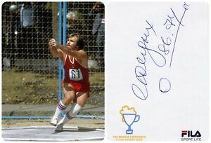 1976-80 Olympics T&F Hammer Throw Gold & WR YURY SEDYKH Orig Autograph RIP