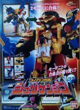 Bandai Power Rangers Shuriken Sentai Ninninger DX Shurikenjin