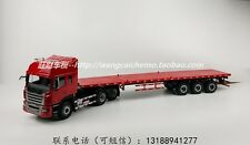 Jac Gehl Hongyan JieShiflat-bed truck alloy model 1:24 (L)