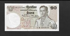 Thailand p-83, UNC, 10 Baht, 1969- 1978, REPLACEMENT NOTE !!