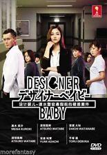DVD Japanese Drama Designer Baby Complete Tv Series Dizaina Beibi