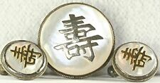 VTG HONG KONG CHINESE STERLING SILVER MOTHER OF PEARL EARRINGS & PIN SET