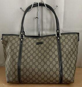 Authentic Gucci Brown Beige Monogram GG Canvas Tote Bag Shopper Carry All Purse