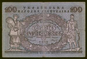 Ukraine 100 Hryven 1918 Pick 22 VG