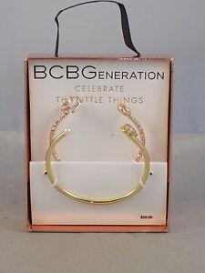 BCBG Generation CELEBRATE THE LITTLE THINGS Pink Crystal Pearl Bracelet GIFT SET