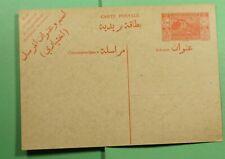 DR WHO LEBANON UNUSED POSTAL CARD f74586