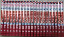 UPS 3-7 Days to USA. Shitsuji Sama no Okiniiri Vol.1-21 Set Japanese Manga Comic