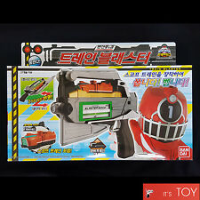 Power Rangers Ressha Sentai ToQger Train Force ToQ Blaster Gun Weapon Bandai