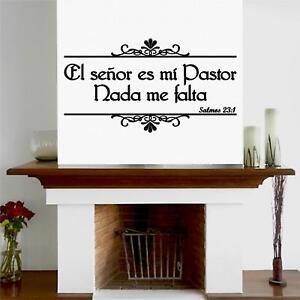 Wall Decal. Inspirational Wall Decal. Christian Home Decor. Biblia. Salmos 23:1