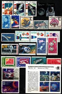 Space small lot of used stamps Cosmos Hungary Bulgaria Soviet Union Romania