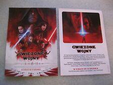 Star Wars: The Last Jedi (2017)  - Polish promo FLYER