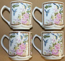 New Old Stock Home Interiors HOMCO 4 Oriental Cups Birds Flowers Japan 1441