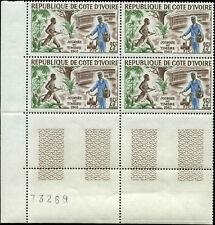 Ivory Coast Scott #191 Plate Block of 4  Mint Never Hinged