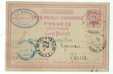 1892 Samos Greek PO in Turkey to Odessa Russia 20p Postal Card RARE