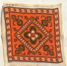 """Wool Needlepoint Tapestry Pillow Seat Cover Orange Red Brown Tan Cream 13"""""""