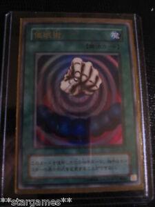 YU-GI-OH! U R JAPANESE JAPONAISE YCB-001 MESMERIC CONTROL 催眠術 NEUVE