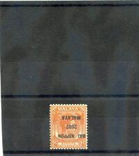 STRAITS SETTLE, JAPAN OCC Sc N20a(J224a)**VF NH 1942 2c ORANGE, INVERTED OPT $90