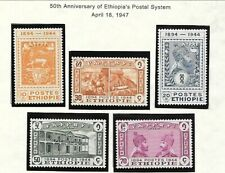 ETHIOPIA Sc 273-77 LH issue of 1947 - HISTORY OF POSTAL SERVICE