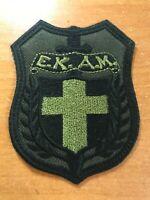GREECE PATCH POLICE NATIONAL SWAT SRT TEAM E.K.A.M. - ORIGINAL!