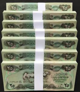 100Pcs IRAQI IRAQ 25 dinar DOLLARS BANKNOTE CURRENCY UNC Bundle 1982