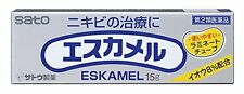 Sato ESKAMEL 15g for Acne Care Cream