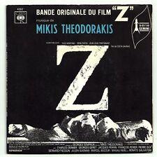 Z Z Z Le Film Vinyle 45T C GRAVA Mikis THEODORAKIS MONTAND TRINTIGANT - CBS 4082
