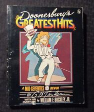1978 Doonesbury's Greatest Hits by G. B. Trudeau SC VG/FN 5.0 HR&W 250pgs