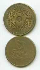 No Cash Value Gaming Tokens Metal Exact Set Shown 1 E.T. Zone (other as shown)