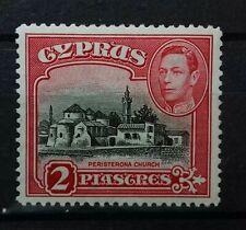 Z17 CIPRO CHIESE splendido francobollo