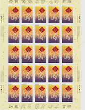 Canada, 1997 Sheet of 25, Year of the Ox 1630 MNH