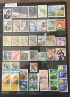 Japan 43 Fine Used Varied assortment Stamps Including Joined & se-tenant pairs.