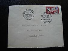 FRANCE enveloppe 1er jour 24/1/1959 (cy15) french