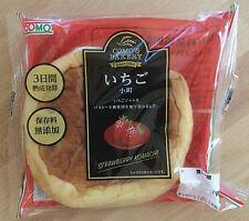 Japanese Bread, Ichigo Komachi, Strawberry Jam in it, Como
