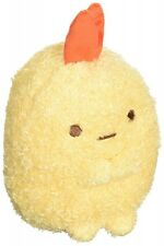 San-x Sumikko Gurashi Plush 8 Fried Tail of Shrimp MR38201