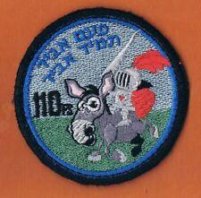 ISRAEL IDF IAF F-16 SQUADRON NORTH KNIGHTS PATCH   BLACK FASTENER