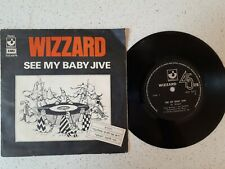 ***RARE COVER*** PS WIZZARD -SEE MY BABY JIVE+1  *ISRAEL*