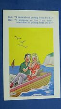 Risque Comic Postcard 1950s Nylons Stockings Boobs Blonde Boating PETTING A to Z