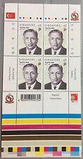 Singapore stamps -Yusof Ishak Slania engrave Color Proof Block MNH (2 pic) toned