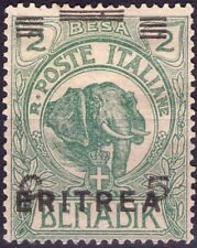 AFRICA ORIENTALE ITALIANA - ERITREA - RARO FRANCOBOLLO DA 5 CENTESIMI - 1924
