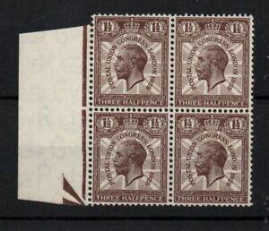 GB KGV 1929 1 1/2d PUC MNH block x 4 SG437 WS24264