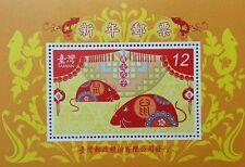 New Year's Greeting Lunar Rat Taiwan 2007 Chinese Zodiac (ms) MNH *1 yellow dot