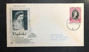 Malaya Penang 1953 Coronation FDC First Day cover