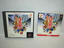 GANBARE GOEMON AKOGING Best PS1 Playstation PS Konami Import Japan Video Game p1