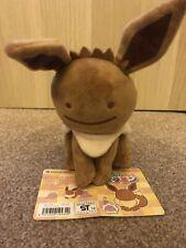 Ditto Eevee Teddy Toy  Japan Pokemon Centre