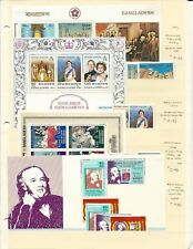 Bangladesh Mint Sets & Sheets on 4 Stock sheets, Beautiful Stamps