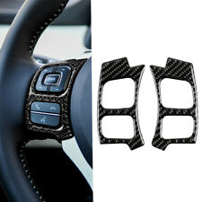 Carbon Fiber For LEXUS IS250 NX200T 300H 2014-2017 Steering Wheel Button Cover
