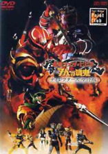 KAMEN RIDER HIBIKI TO 7 NIN NO SENKI DIRECTOR'S CUT EDITION-JAPAN 2 DVD Q85 zd