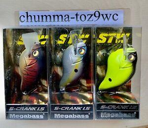 MEGABASS / JDM (Lot Of 3) S-CRANK 1.5 Squarebill Crankbait, Bass Fishing (JDM!)